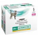 comida húmeda Purina Pro Plan Veterinary Diet FELINE EN Pouch Pollo