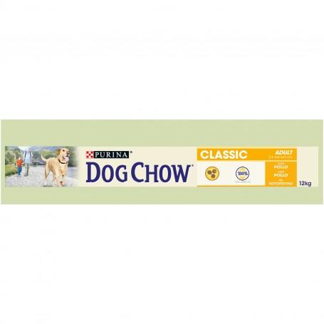 Purina  Dog Chow  Perro Adulto Classic con Pollo