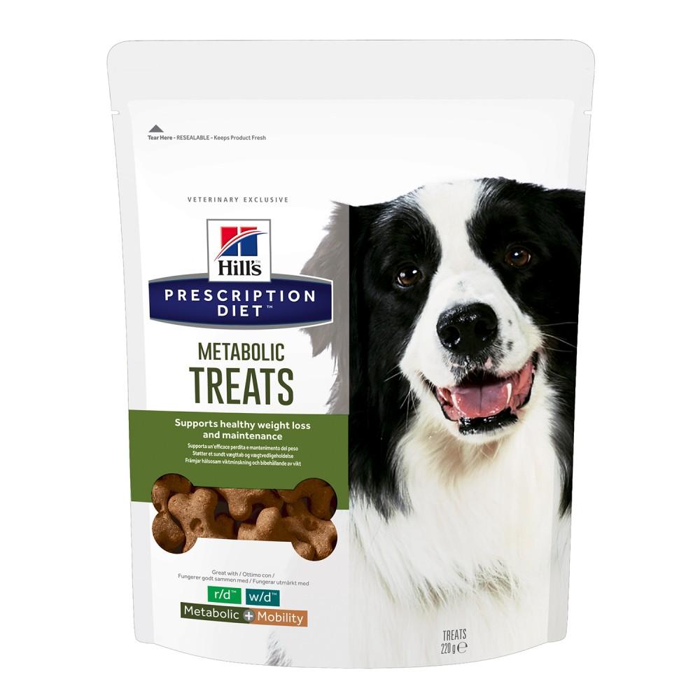 Prescription Diet Canine Metabolic Treats (premios)